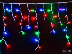 Бахрама 120LED цветная 120 LED